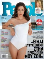 People Magazine [Greece] (17 June 2018)