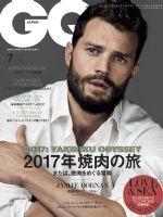 GQ Magazine [Japan] (July 2017)