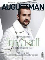 August Man Magazine [Malaysia] (January 2017)