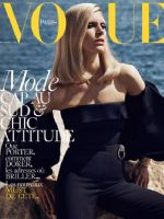 Vogue Magazine [France] (July 2016)