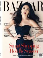 Harper's Bazaar Magazine [South Korea] (December 2010)