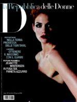 D magazine Magazine [Italy] (30 August 2008)