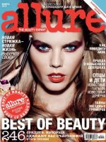 Allure Magazine [Russia] (November 2014)