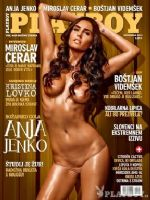 Playboy Magazine [Slovenia] (November 2014)