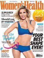 Women's Health Magazine [United Arab Emirates] (May 2015)