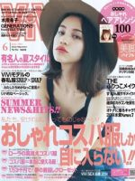 Vivi Magazine [Japan] (June 2014)