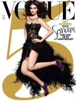 Vogue Magazine [India] (5 October 2012)