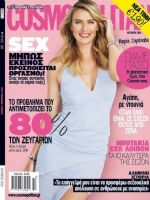 Cosmopolitan Magazine [Greece] (October 2015)