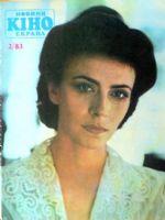Novyny Kinoekranu Magazine [Soviet Union] (February 1983)