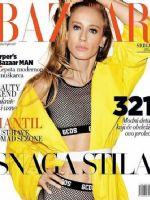 Harper's Bazaar Magazine [Serbia] (April 2018)