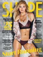 Shape Magazine [Greece] (October 2017)
