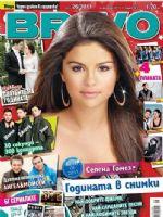 Bravo Magazine [Bulgaria] (20 December 2011)