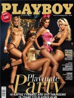 Playboy Magazine [Greece] (December 2013)
