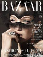 Harper's Bazaar Magazine [Japan] (September 2018)