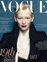 Vogue Magazine [South Korea] (August 2015)