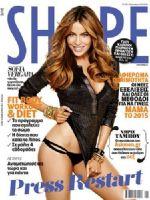 Shape Magazine [Greece] (January 2015)