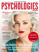 Psychologies Magazine [Greece] (December 2012)