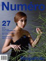 Numero Magazine [Thailand] (27 May 2015)