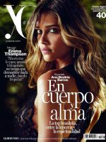 YO DONA Magazine [Spain] (23 August 2014)