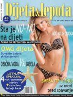 OTHER Magazine [Serbia] (25 July 2012)