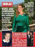Hola! Magazine [Spain] (20 September 2017)