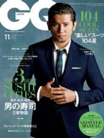 GQ Magazine [Japan] (November 2015)