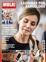 Hola! Magazine [Spain] (30 August 2017)