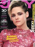 Joy Magazine [Hungary] (November 2019)