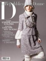 D magazine Magazine [Italy] (15 October 2005)