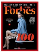 Forbes Magazine [India] (21 December 2018)