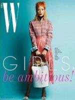 W Magazine [South Korea] (March 2018)