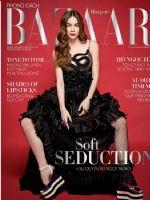 Harper's Bazaar Magazine [Vietnam] (October 2017)