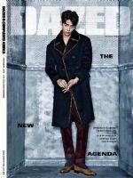 Dazed & Confused Magazine [South Korea] (February 2016)