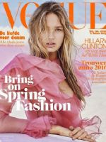 Vogue Magazine [Netherlands] (May 2016)