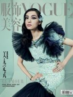 Vogue Magazine [China] (April 2019)