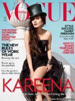 Vogue Magazine [India] (February 2013)