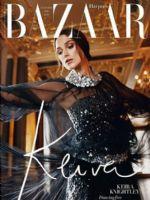 Harper's Bazaar Magazine [United Kingdom] (December 2018)
