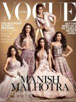 Vogue Magazine [India] (December 2015)