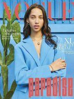 Vogue Magazine [Netherlands] (June 2019)