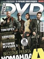 Total DVD Magazine [Russia] (June 2010)