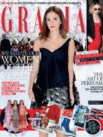 Grazia Magazine [United Arab Emirates] (24 December 2014)