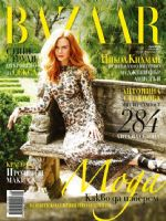 Harper's Bazaar Magazine [Bulgaria] (March 2011)