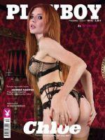 Playboy Magazine [Czech Republic] (December 2017)