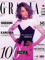 Grazia Magazine [India] (July 2016)