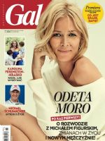 Gala Magazine [Poland] (14 July 2014)