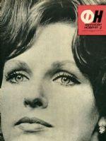 FN Filmovy Noviny Magazine [Bulgaria] (February 1973)