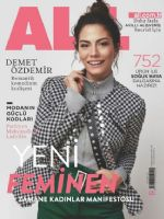 All Magazine [Turkey] (November 2017)
