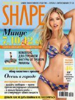 3cb403583e068 Shape Magazine  Russia  (September 2012)