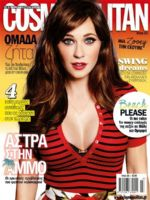 Cosmopolitan Magazine [Greece] (July 2015)
