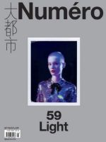 Numero Magazine [China] (June 2016)